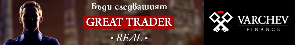 Great Trader Real