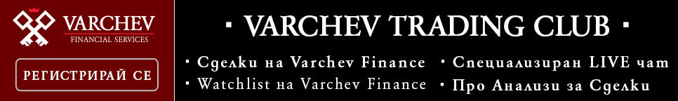 Varchev Trading Club