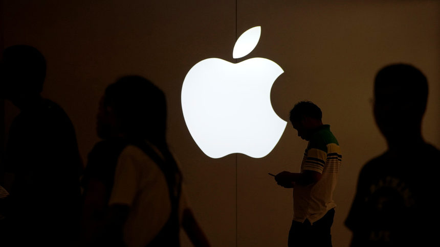 possible short on apple