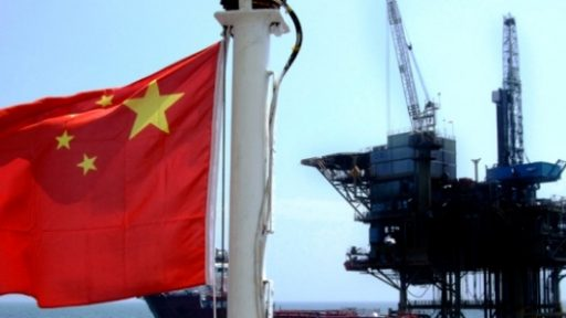 China's oil futures