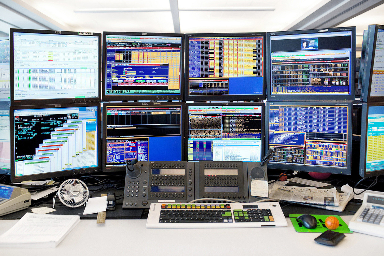 Inter bank trading setup