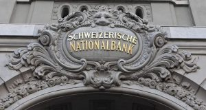 SNB won't hike this year