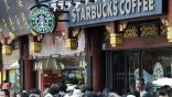 Starbucks scandal