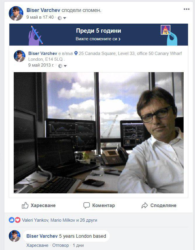 Biser Varchev - Varchev Finance Founder and CEO Facebook memory